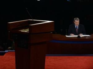 empty-podium-lehrer